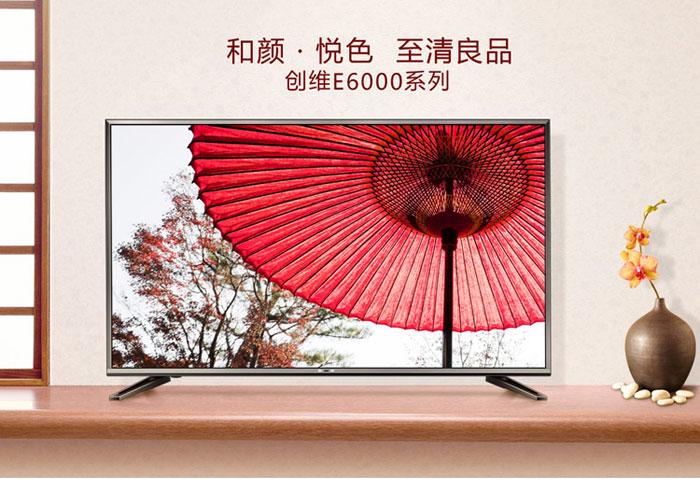 创维49e6000 49寸 高清智能网络4k液晶电视 酷开系统