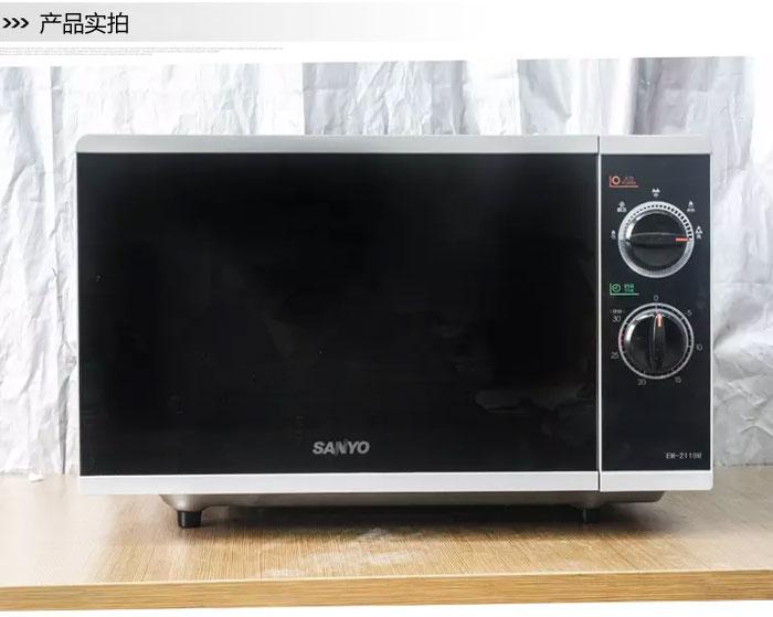 三洋em-2119m 平板无转盘 机械型微波炉 21l大平板
