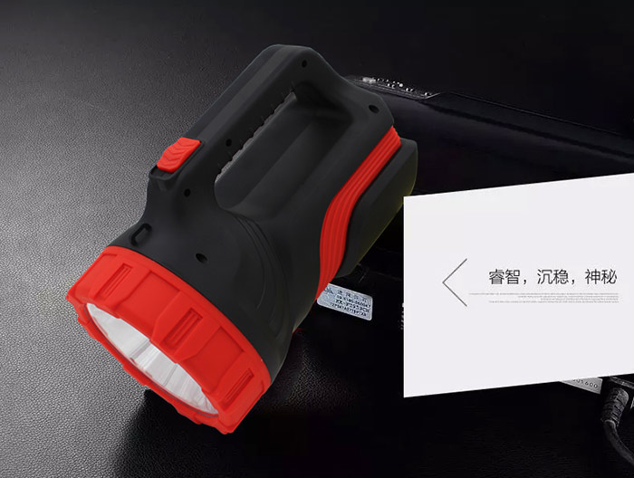 久量led-7077 5w大功率探照灯 强光远射充电应急灯手电筒