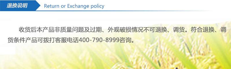化妆品退换货标准800px.jpg
